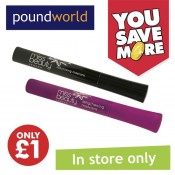 Treat your peepers at Poundworld Offer